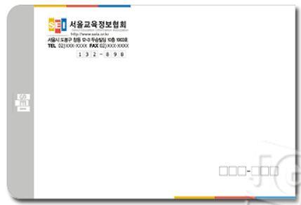 120P 모조 서류-(각대).jpg